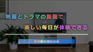 君の名は 動画 dailymotion