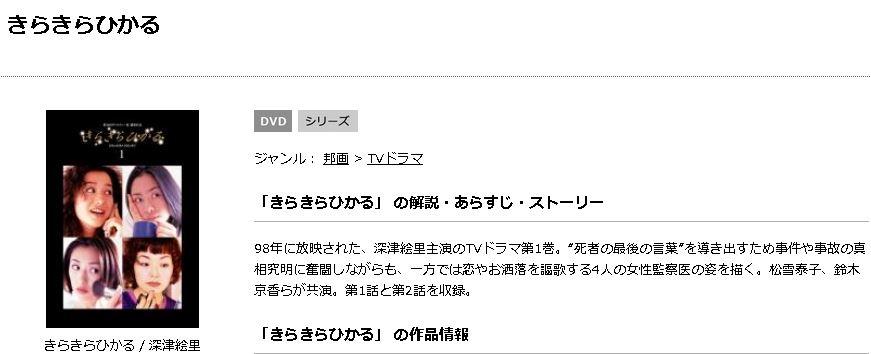 ドラマ page2 9tsu